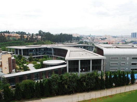 云南中烟工业公司建设综合业务用房工程