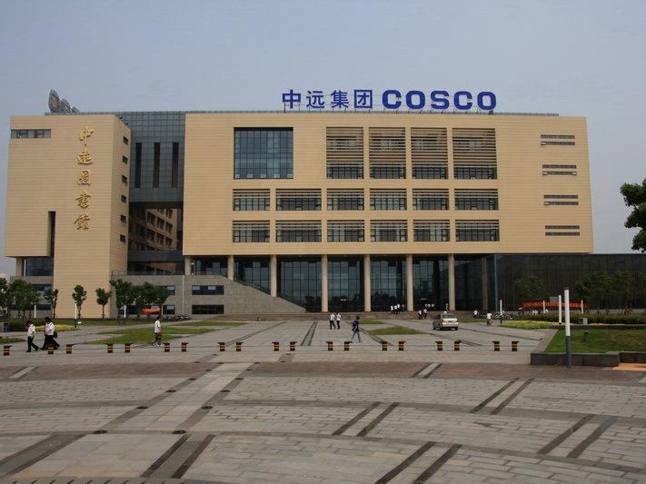 上海海事大学临港新校区一期建设工程—图文信息中心工程