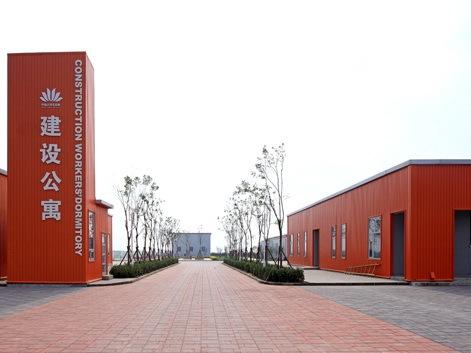 天津中新生态城建设者公寓