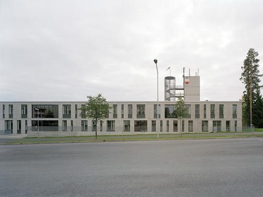紧急事务学院,四期第2张图片