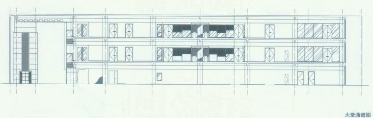北京某部委办公空间第24张图片