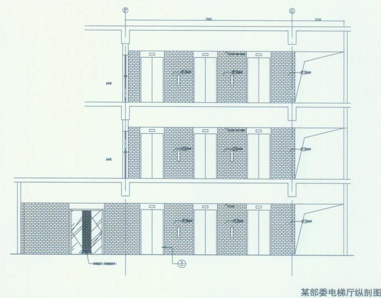 北京某部委办公空间第26张图片