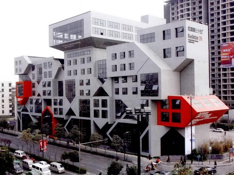 成都文化创意产业园