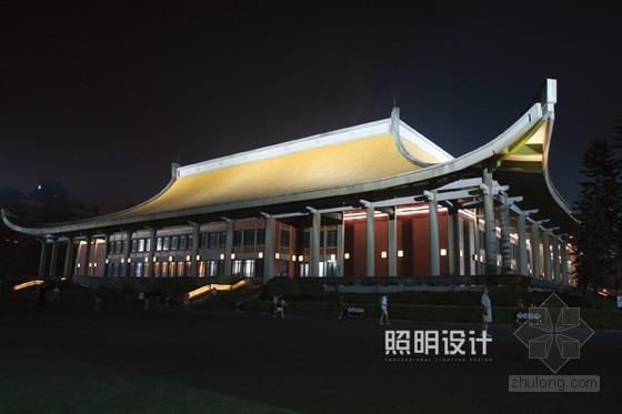 台北市国父纪念馆馆体照明规划
