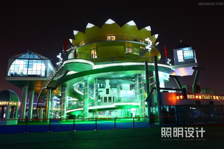 2010上海世博会荷兰馆