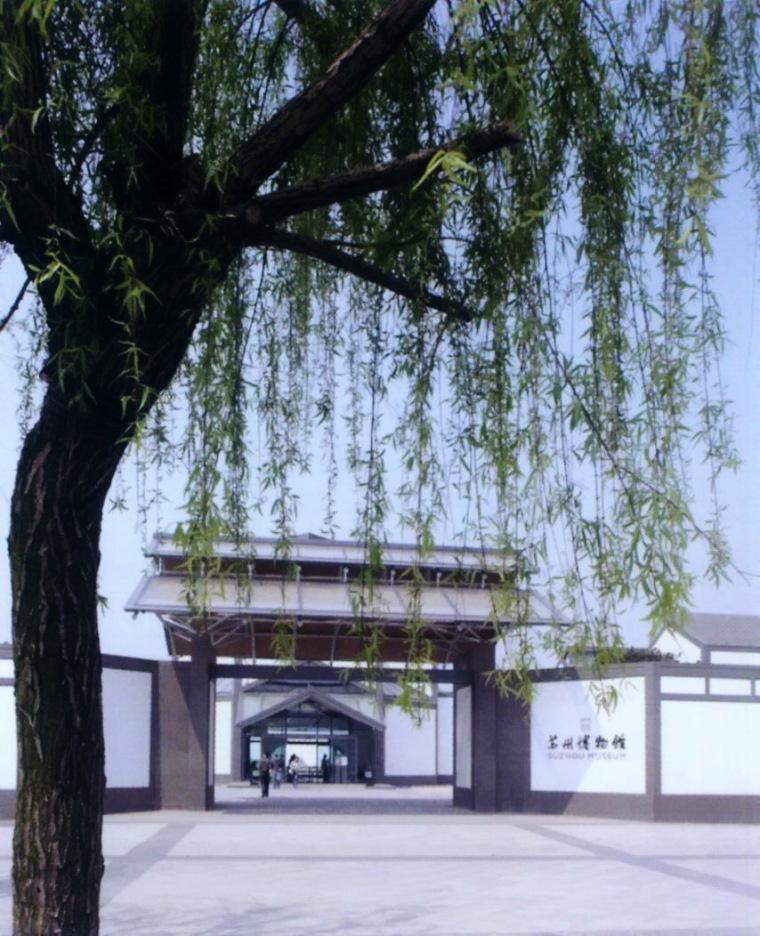 苏州博物馆--水墨印象第2张图片