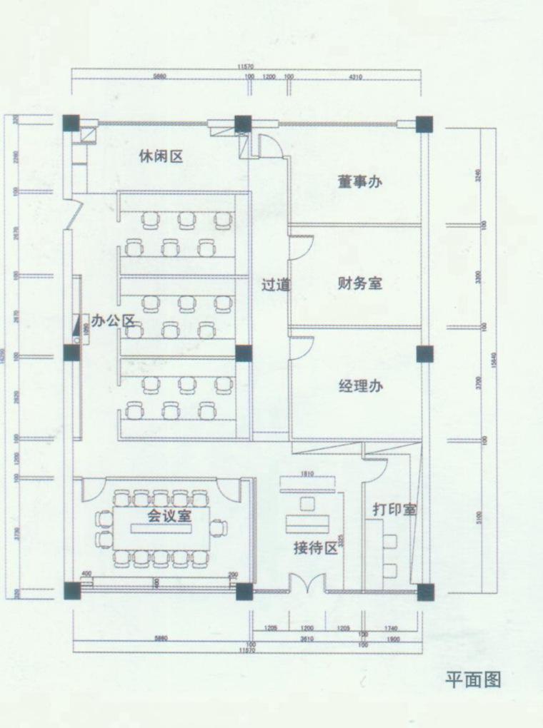 香港常宏公司上海办公楼第16张图片