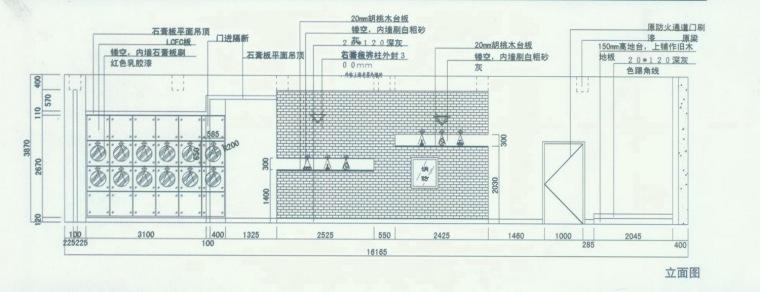 香港常宏公司上海办公楼第17张图片