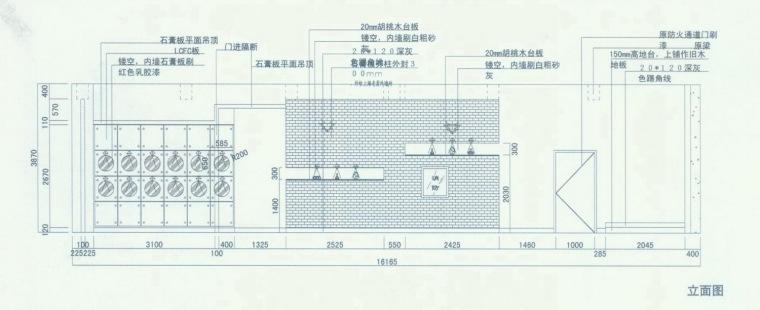 香港常宏公司上海办公楼第18张图片