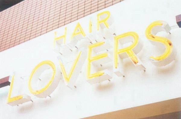 HAIR LOVERS美容美发第5张图片