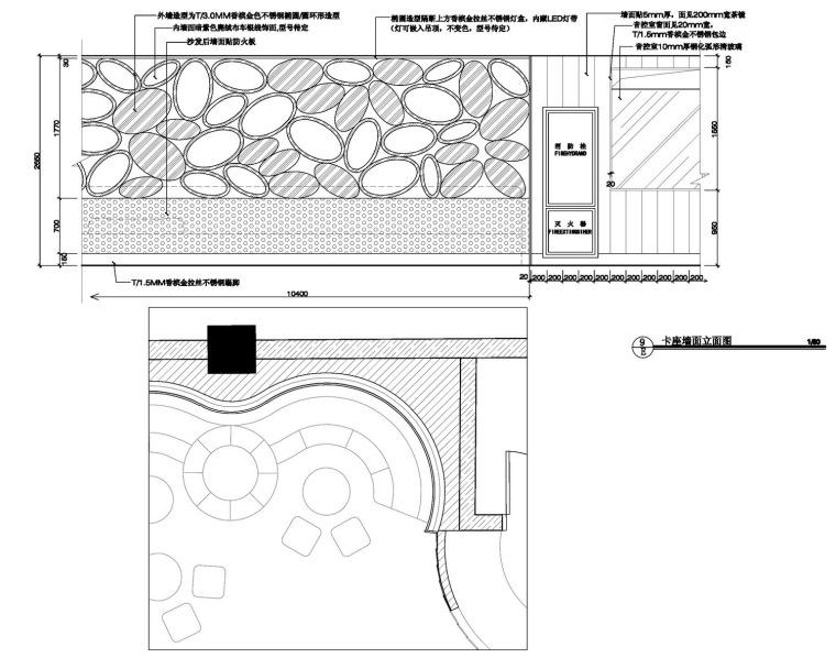 立面图2-麦乐迪KTV朝外店大厅改造第21张图片