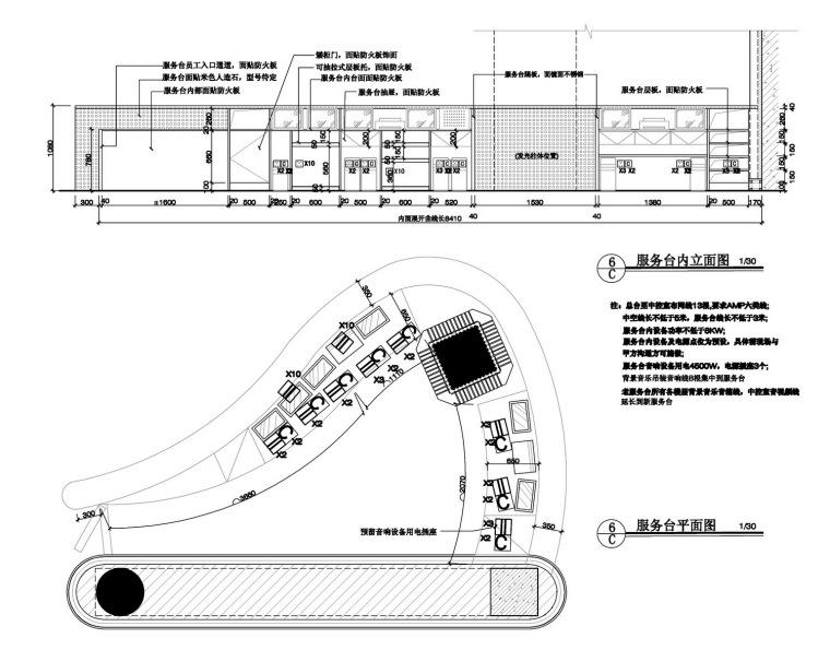 立面图3-麦乐迪KTV朝外店大厅改造第22张图片