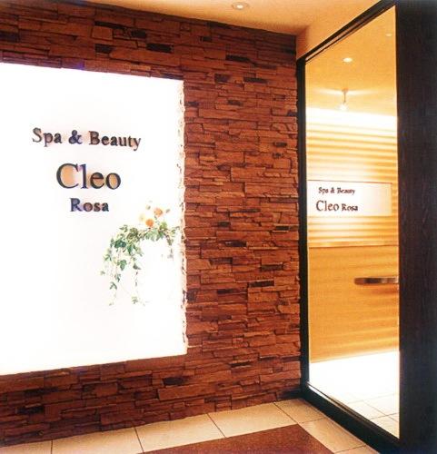 Cleo Rosa美容院第3张图片