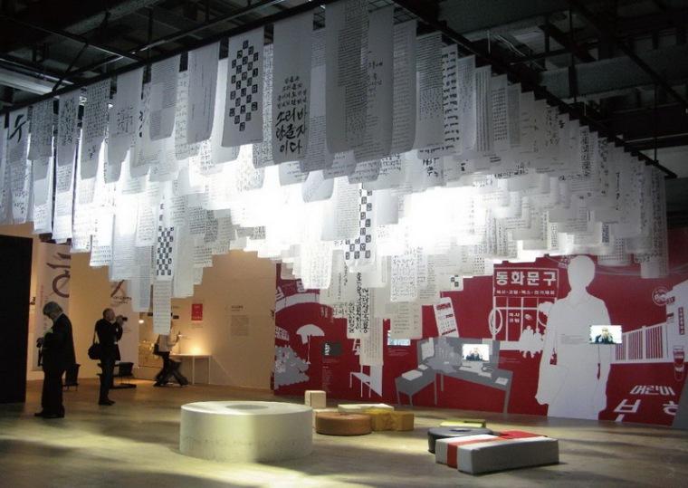 光州2009设计双年展第3张图片