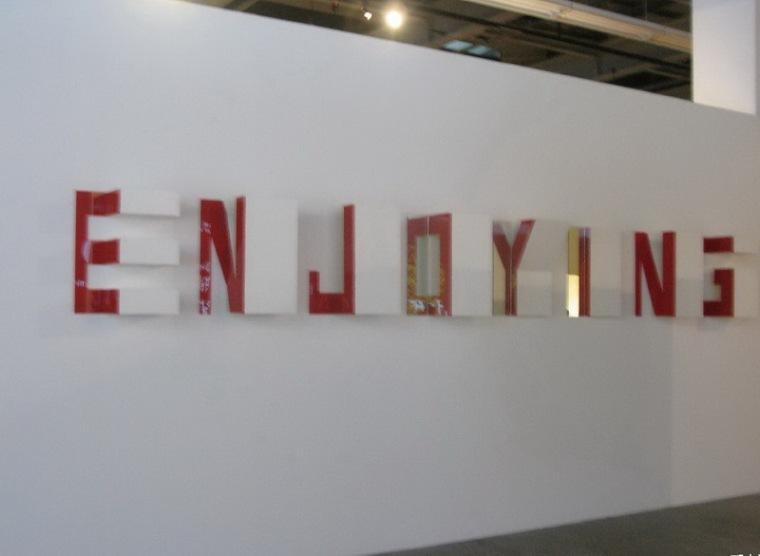 光州2009设计双年展第4张图片
