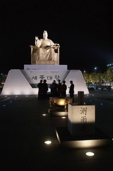 首尔照明掠影第3张图片