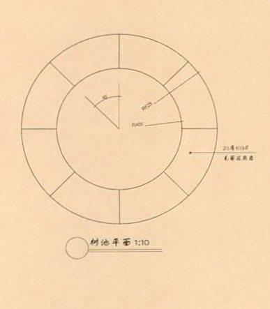 杭州城站广场第10张图片