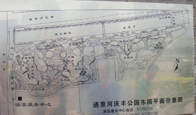 庆丰公园第2张图片