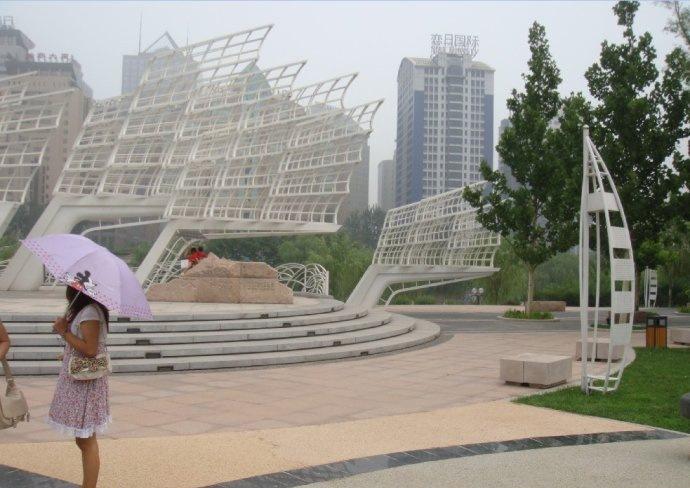 庆丰公园第13张图片