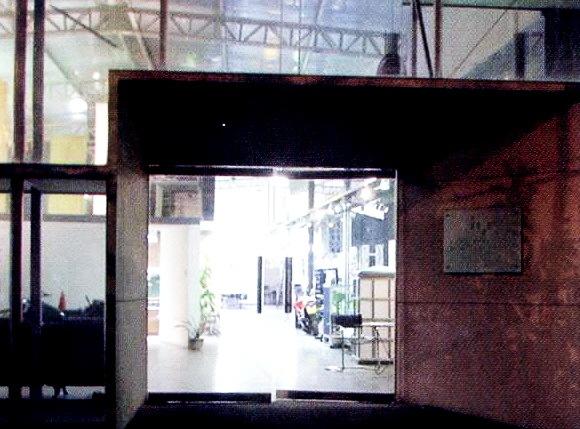光景照明实验室第3张图片