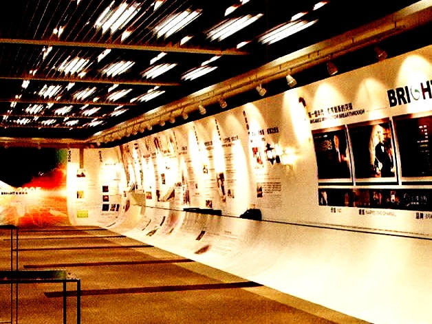 上海莹辉照明应用中心第17张图片