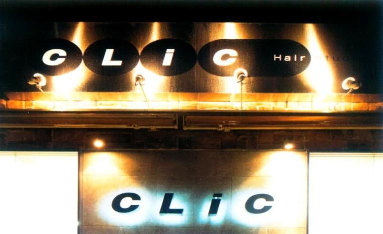 CLiC美容院第7张图片