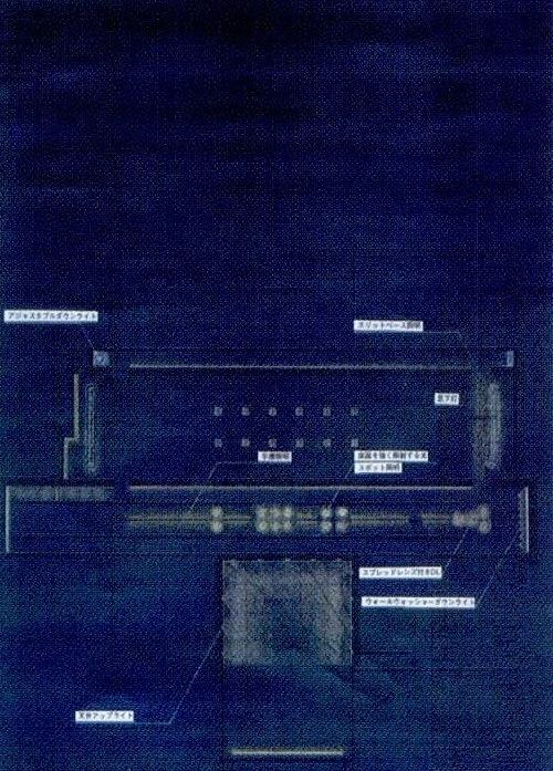 国立长崎追悼原子弹死难者和平纪念馆第7张图片