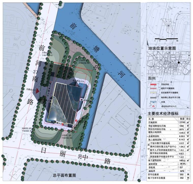 位置平面图 Site Plan-宁波数字媒体办公大楼第16张图片