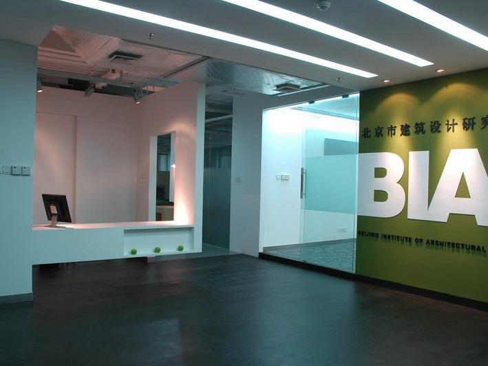 北京市建筑设计研究院深圳办公室第1张图片