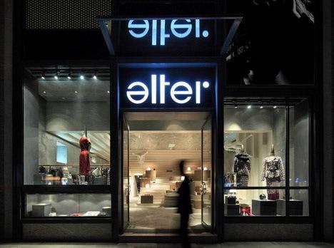建筑设计工作室3Gatti设计的Alter Store 第15张图片