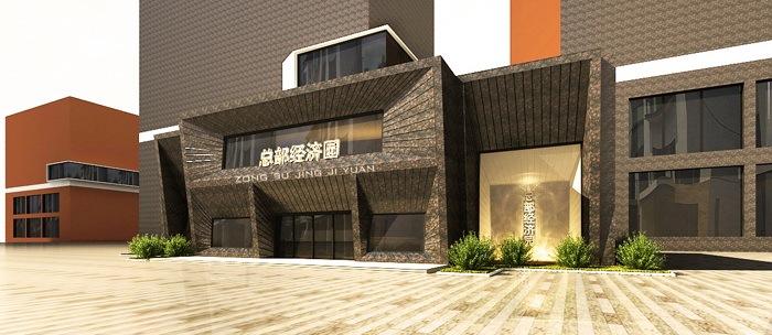 外观(白天)设计效果图-海德集团包头售楼处第13张图片