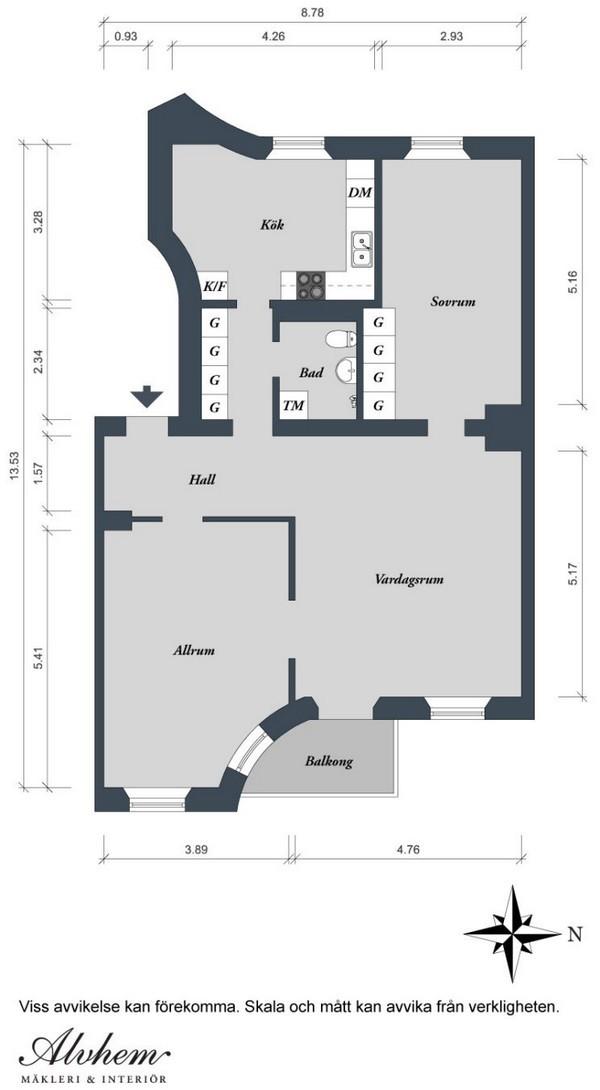 北欧个性化公寓第24张图片