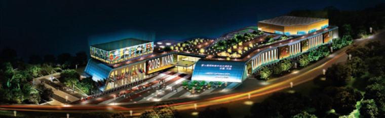 济南园博园国际会展中心
