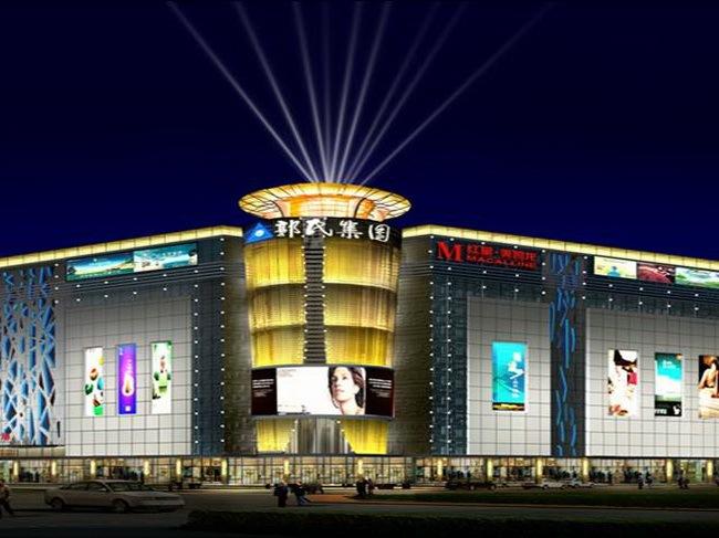 红星美凯龙家居广场建筑夜景照明设计