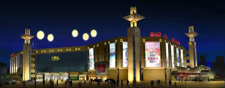 福州万象城夜景照明规划设计
