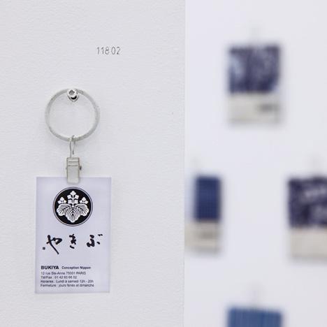 Bukiya纪念品店第8张图片