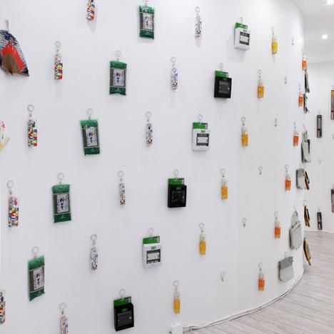 Bukiya纪念品店第10张图片