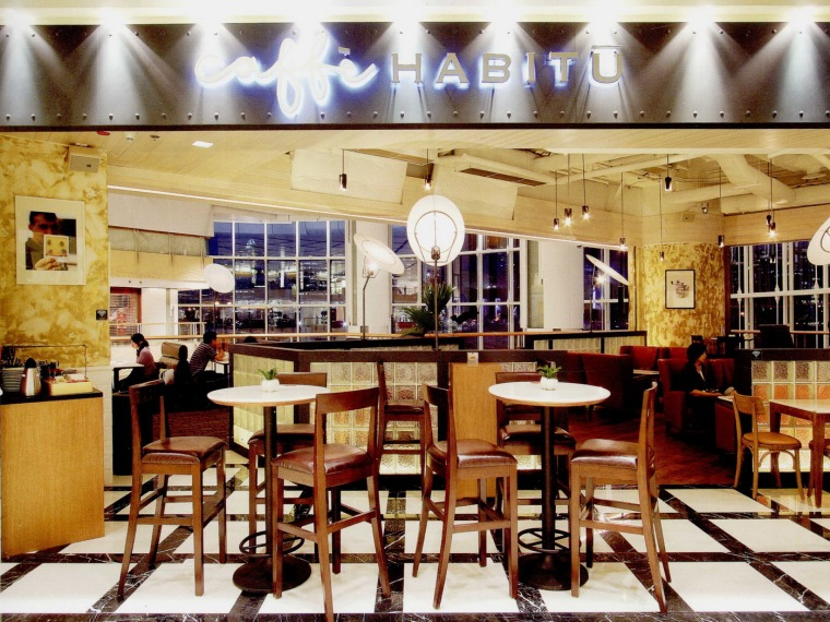 HABITU咖啡屋