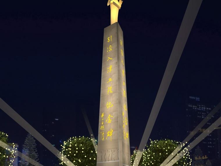 天津海河引滦入津纪念碑夜景灯光照明
