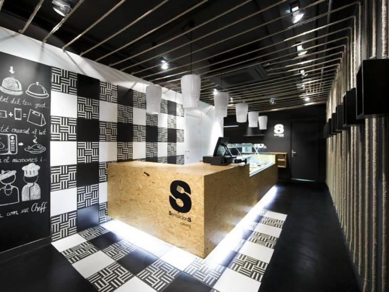 SensasionS餐厅