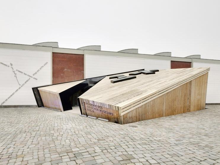 犹太博物馆协会