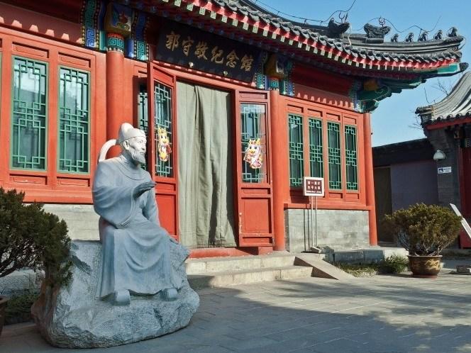 北京郭守敬纪念馆