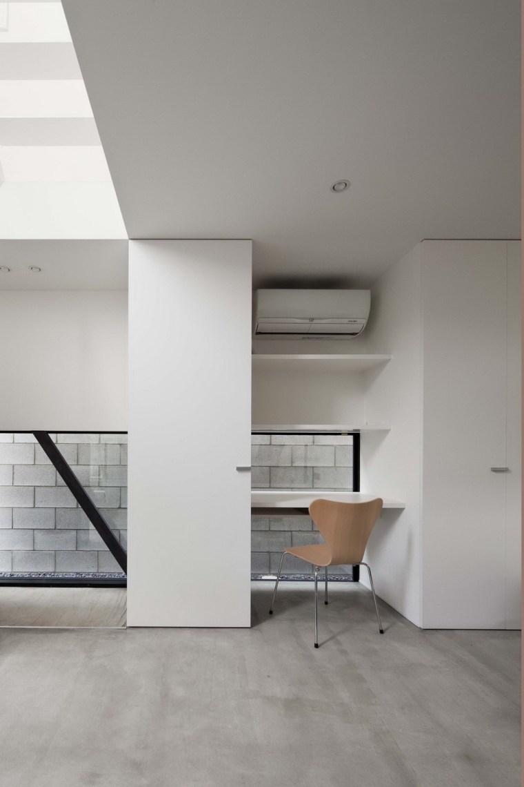东京垂直小楼第12张图片