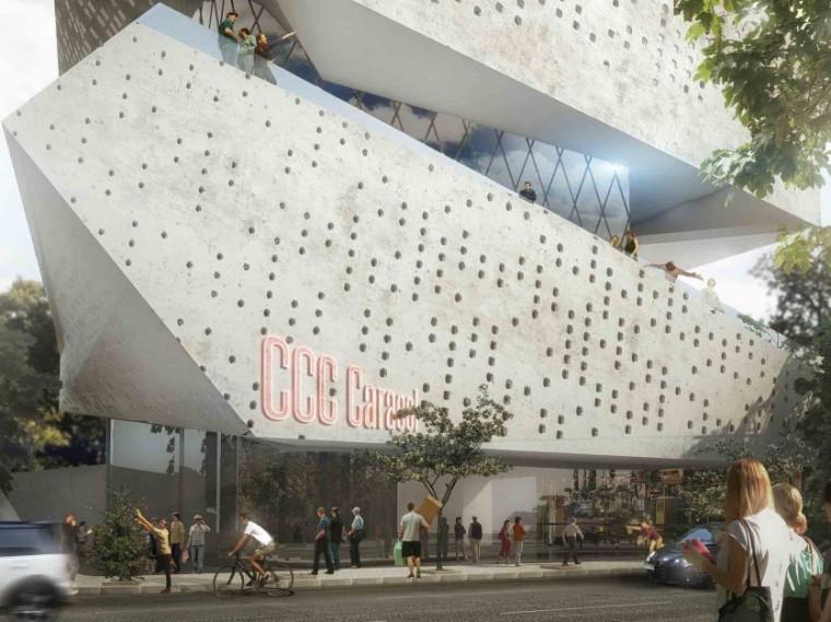 立方体文化中心