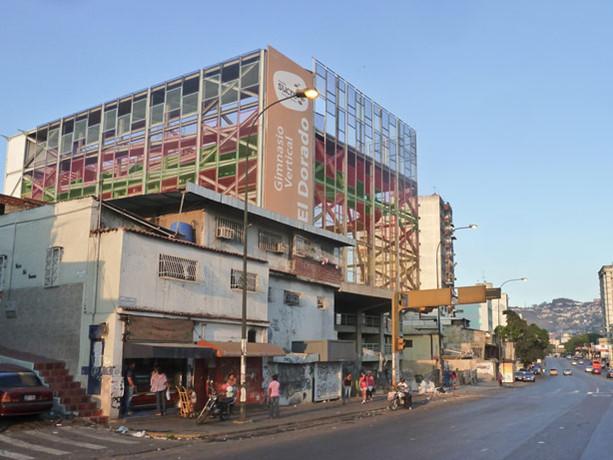 委内瑞拉垂直健身房