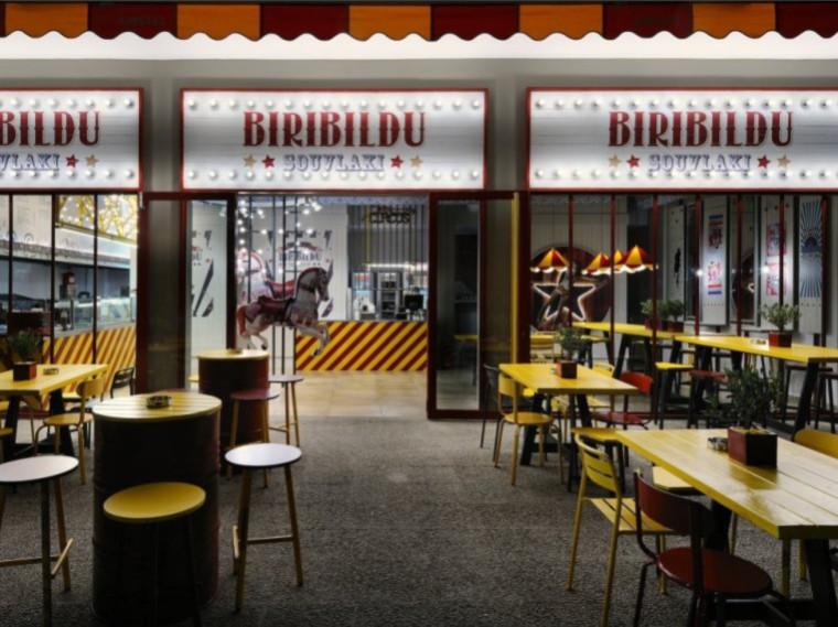 雅典Biribildu快餐店设计