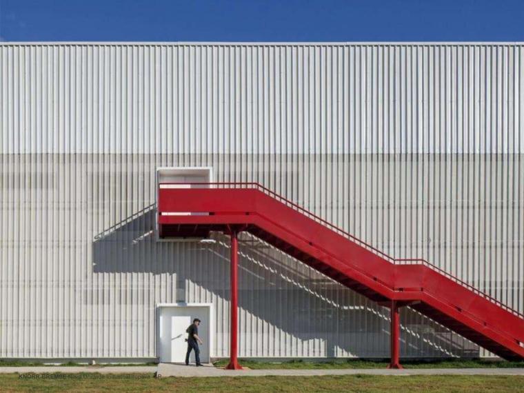 巴西克诺尔工业厂房
