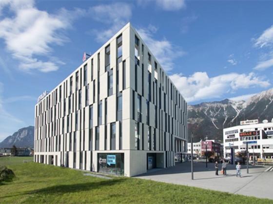 奥地利Atrium Amras办公楼