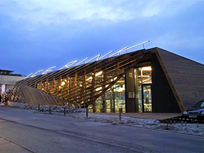 保加利亚滑雪场改建第1张图片