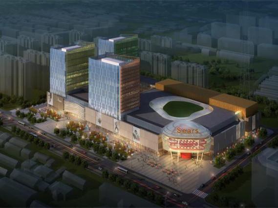 上海禹州茜尔斯购物中心